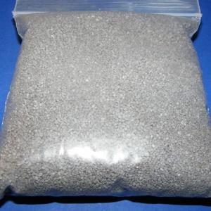 Dekorhomok-7 (250 g) - szürke (csimbo) - Meska.hu
