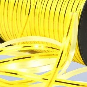 Kötözőszalag (5 mm/10 m) - citromsárga/arany, Textil, Varrás, \nKötözőszalag - citromsárga alapon fényes aranycsík\n\nElsősorban virágkötészetben használt alapanyag...., Meska