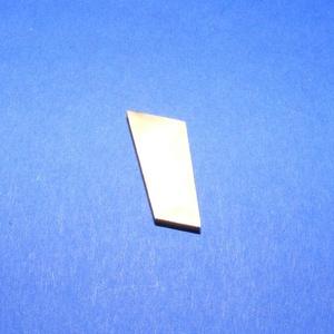 Fa ékezet (20 mm/1 db) - nagy vessző, Fa,  Fa ékezet - nagy vessző    Mérete: 20 mmAnyaga: natúr rétegelt lemezAnyagvastagság: 3 mm Az ár 1 ..., Meska
