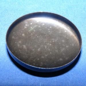 Fém gomb alap (45. méret/1 db), Gomb, Varrás, \n\r\nFém gomb alap (45. méret)A csomag tartalma 1 db behúzható fém (alumínium) gomb alap (alsó ..., Meska
