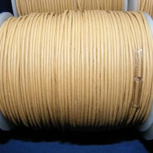 Hasított bőrszíj - 1,5 mm (15. minta/1 m) - homok - Meska.hu