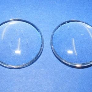 Üveglencse - 38 mm (928. minta/1 db) - kerek, Gyöngy, ékszerkellék, Cabochon,  Üveglencse (928. minta) - kerek  Méret: 38x8 mm Használható a termékeim között található medál ala..., Meska