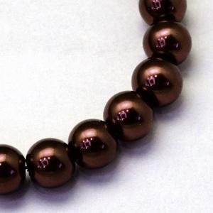 Viaszgyöngy-45 (Ø 4 mm/~ 230 db) - csokoládébarna, Gyöngy, ékszerkellék, Gyöngy, \nViaszgyöngy-45 - csokoládébarna\n\nMéret: Ø 4 mmFurat: 1 mm\n\nA csomag tartalma: kb. 230 db viaszgyöng..., Meska