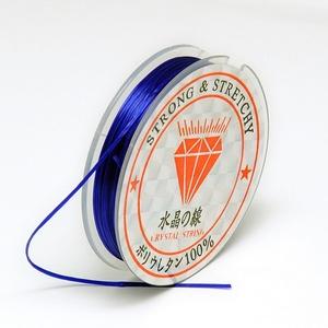Gumis damil (Ø 0,6 mm/~ 10 m) - kék, Gyöngy, ékszerkellék, Ékszerkészítés,  Gumis damil - kékKiváló minőségű, rugalmas, fűzésre alkalmas damil.Mérete: Ø 0,6 mmA tekercsen kb...., Alkotók boltja