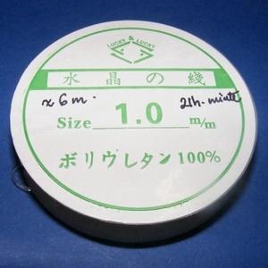 Gumis damil (Ø 1 mm/1 db) - színtelen (csimbo) - Meska.hu