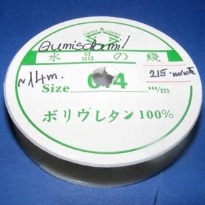 Gumis damil (Ø 0,4 mm/1 db) - színtelen (csimbo) - Meska.hu