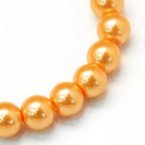 Viaszgyöngy-4 (Ø 4 mm/~ 230 db) - világos narancssárga, Gyöngy, ékszerkellék, Gyöngy,  Viaszgyöngy-4 - világos narancssárga  Méret: Ø 4 mmFurat: 1 mm  A csomag tartalma: kb. 230 db vias..., Alkotók boltja