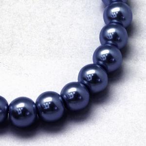 Viaszgyöngy-17 (Ø 6 mm/~ 150 db) - sötétkék, Gyöngy, ékszerkellék, Gyöngy, \nViaszgyöngy-17 - sötétkék\n\nMéret: Ø 6 mmFurat: 1 mm\n\nA csomag tartalma: kb. 150 db viaszgyöngy\nAz á..., Meska