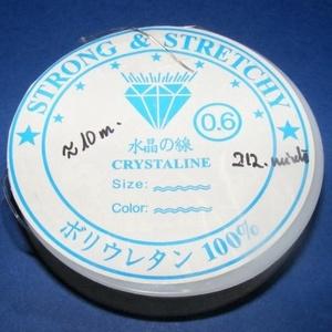 Gumis damil (Ø 0,6 mm/1 db) - színtelen, Gyöngy, ékszerkellék, Ékszerkészítés,  Gumis damil - színtelenKiváló minőségű, rugalmas, fűzésre alkalmas damil.Mérete: Ø 0,6 mmA tekercs..., Alkotók boltja
