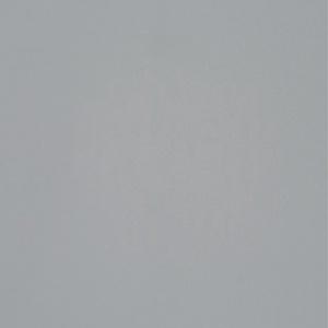 Dekorgumi (A/4 méret/1 db) - szürke, Vegyes alapanyag,    Dekorgumi - szürke - A/4 méret  Az egyik legnépszerűbb és legolcsóbb alapanyag, sok technika alap..., Meska