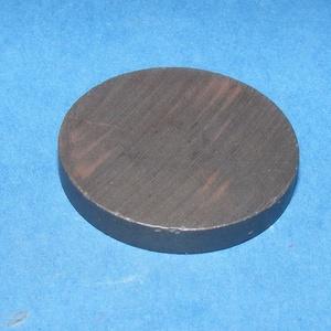 Mágneskorong (30x4 mm/1 db), Vegyes alapanyag,  Mágneskorong   Mérete: 30x4 mm  Az ár 1 darab mágnesre vonatkozik  , Meska