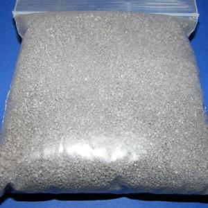 Dekorhomok-7 (250 g) - szürke - Meska.hu