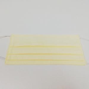 Krém színű 2 rétegű pamut szájmaszk, Táska, Divat & Szépség, Szépség(ápolás), Egészségmegőrzés, Maszk, szájmaszk, Varrás, Igényesen elkészített, 2 rétegű, 100% pamut öko-textilből készült, gumis rögzítésű szájmaszk. \nA mas..., Meska