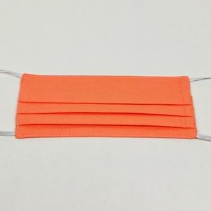 Korall 2 rétegű pamut szájmaszk, Táska, Divat & Szépség, Szépség(ápolás), Egészségmegőrzés, Maszk, szájmaszk, Varrás, Igényesen elkészített, 2 rétegű, 100% pamut öko-textilből készült, gumis rögzítésű szájmaszk. \nA mas..., Meska
