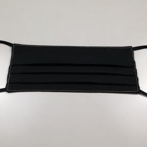 Fekete 2 rétegű pamut szájmaszk, Férfi & Uniszex, Maszk, Arcmaszk, Varrás, Igényesen elkészített, 2 rétegű, 100% pamut öko-textilből készült, gumis rögzítésű szájmaszk. \nA mas..., Meska