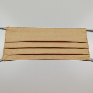Világos bézs gyerek 2 rétegű pamut szájmaszk, Maszk, Arcmaszk, Gyerek, Varrás, Igényesen elkészített, 2 rétegű, 100% pamut öko-textilből készült, gumis rögzítésű szájmaszk. \nKb. 5..., Meska
