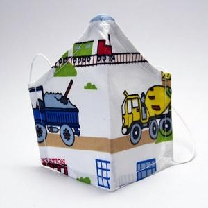 Szájmaszk -pamut szájmaszk - egészségügyi mosható szájmaszk-gyermek-felnőtt autós szájmaszk  # INGYEN POSTÁVAL , Gyerek & játék, Baba-mama kellék, Varrás, Baba-és bábkészítés, AZONNALI SZÁLLÍTÁSSAL - INGYEN POSTÁVAL\n\nSzájmaszkjaink  egyediek -mosható egészségügyi szájmaszkok ..., Meska