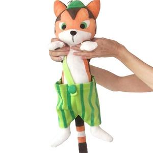 Findusz cica, Játék & Gyerek, Plüssállat & Játékfigura, Cica, Varrás, Öreg Pettson macskája ihlette ezt a zöld szemű cicust. Ki ne ismerné Findusz kalandos történeteit, f..., Meska