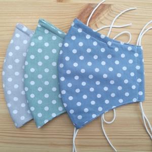 Pöttyös maszk szett (3 db) merevítővel vagy anélkül, Maszk, Arcmaszk, Női, Két réteg textilből készült merevítős pöttyös színes textil.  A csomagban három darab van, így akkor..., Meska