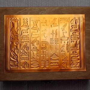Hieroglifás dobozka =, Otthon & Lakás, A hieroglifák talányosak, akár egy dobozka tartalma.  A különösen kifinomult, kézzel domborított min..., Meska