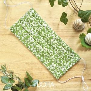 Virágos maszk - 2 rétegű - zöld arcmaszk - tiszta pamut , Maszk, Arcmaszk, Női, Varrás, Meska