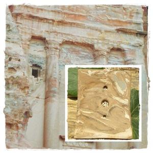PETRA,szappantartó, Otthon & Lakás, Fürdőszoba, Szappantartó, A nabateusok a jordán sivatag legeldugottabb pontján vésték ki a sziklafalakból Petrát,ezt a varázsl..., Meska