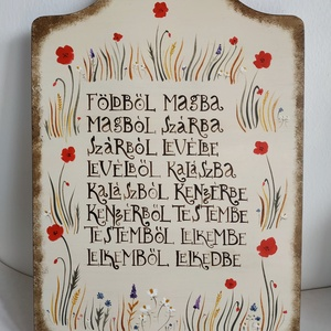 Mezei virágos tábla imával, Otthon & Lakás, Dekoráció, Ajtódísz & Kopogtató, Festett tárgyak, Kézzel festett egyedi tábla. Mezei virágokkal és imával.\nMérete: 30 x 21 cm\n\nEgyedi kérés esetén ker..., Meska