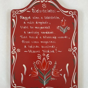 Üdvözlettel tábla , Otthon & Lakás, Dekoráció, Ajtódísz & Kopogtató, Festett tárgyak, Kézzel festett egyedi tábla.  Üdvözlettel,népi motívumokkal.\nMérete: 30 x 21 cm\nAlapszíne: borvörös\n..., Meska