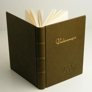 Vadásznapló, valódi bőr napló vadászoknak, kézzel fűzött valódi bőr könyv, személyes ajándék férfiaknak monogrammal, Jegyzetfüzet & Napló, Papír írószer, Otthon & Lakás, Könyvkötés, Papírművészet, Vadásznapló, valódi bőr napló vadászoknak, kézzel fűzött valódi bőr könyv, perszonalizált ajándék fé..., Meska