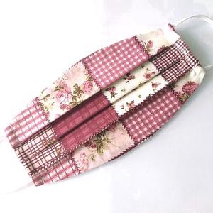 Textil mosha tó maszk, arcmaszk, szájmaszk (felnőtt), Táska, Divat & Szépség, Szépség(ápolás), Maszk, szájmaszk, Varrás, Dupla rétegű 100% pamutvászonból készült. A külseje mintás, a belő fele fehér.\nTermészetesen varrás ..., Meska