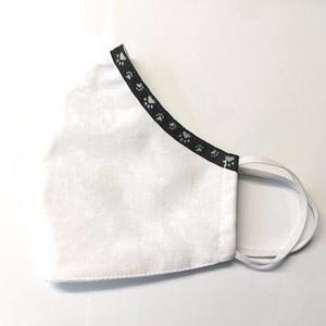 Díszitő szalagos Textil mosha tó maszk, arcmaszk, szájmaszk (felnőtt), Táska, Divat & Szépség, Szépség(ápolás), Maszk, szájmaszk, Egészségmegőrzés, Varrás, Dupla rétegű 100% pamutvászonból készült. A külseje mintás, a belő fele fehér.\nTermészetesen varrás ..., Meska