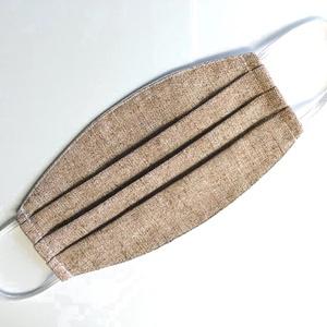 AKCIÓS! Világos barna Textil mosha tó maszk, arcmaszk, szájmaszk (felnőtt), Táska, Divat & Szépség, Szépség(ápolás), Maszk, szájmaszk, Egészségmegőrzés, Varrás, AKCIÓS! Dupla rétegű 100% pamutvászonból készült. A külseje mintás, a belő fele fehér.\nTermészetesen..., Meska
