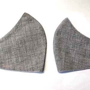 Apa-Fia Szürke szövött mintás Textil mosha tó maszk, arcmaszk, szájmaszk , Táska, Divat & Szépség, Szépség(ápolás), Maszk, szájmaszk, Varrás, Dupla rétegű 100% pamutvászonból készült. A külseje mintás, a belő fele fehér.\nTermészetesen varrás ..., Meska