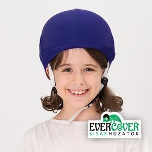 Egyszínű sisakhuzat gyerekeknek, XS-M bukósisakokra tervezve, Sisakhuzat & Üléshuzat, Ruha & Divat, Varrás, Egyszínű sisakhuzattal színessé varázsolhatod gyermeked bukósisakját!\nRugalmas elasztikus anyagból k..., Meska