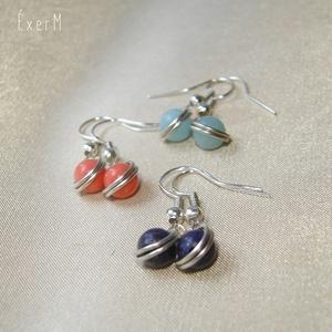 Ásvány fülbevaló csomag II. - 3 pár, Ékszer, Fülbevaló, 3 pár mono ásvány fülbevaló egy csomagban. 6 mm-es sötétkék lápisz lazuli, világoskék amazonit és pi..., Meska