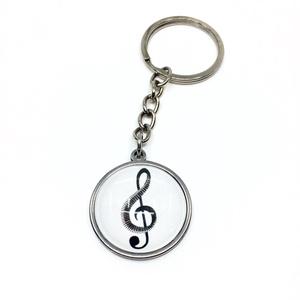 Zongora violinkulcs kulcstartó, táskadísz, Táska, Divat & Szépség, Kulcstartó, táskadísz, Ékszerkészítés, Ezt a zongorás violinkulcs mintájú nemesacél alapú kiegészítőt használhatod kulcstartónak vagy táska..., Meska