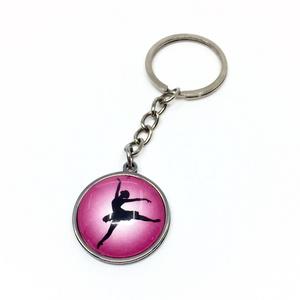 Balerina, balett kulcstartó, táskadísz, Táska, Divat & Szépség, Kulcstartó, táskadísz, Ékszerkészítés, Ezt a balerina mintájú nemesacél alapú kiegészítőt használhatod kulcstartónak vagy táskadíszként. Vá..., Meska