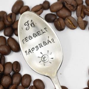 Jó reggelt , Férfiaknak, Konyhafelszerelés, Otthon & lakás, Ötvös, A szöveget egy hagyományos kávéskanálba kalapálom bele betűnként aprólékos munkával.\n\nSaját szöveget..., Meska