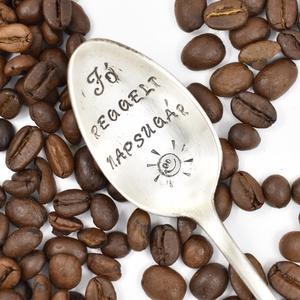 Feliratos kávéskanál, Férfiaknak, Otthon & lakás, Konyhafelszerelés, A szöveget egy hagyományos kávéskanálba kalapálom bele betűnként aprólékos munkával.  Saját szöveget..., Meska