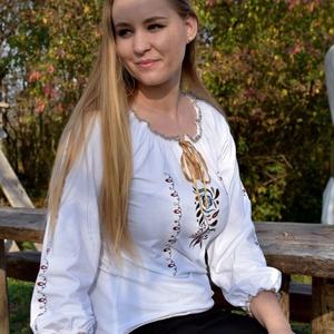 Zalai Fehérnép szűrhímzéses szalagos blúza - fehér HU, Magyar motívumokkal, Táska, Divat & Szépség, Női ruha, Ruha, divat, Blúz, Hímzés, Varrás, Csillagszemű magyar asszonyok, hölgyek szépségének emelésére készítettük.\n\nA felső öko-tex standard ..., Meska