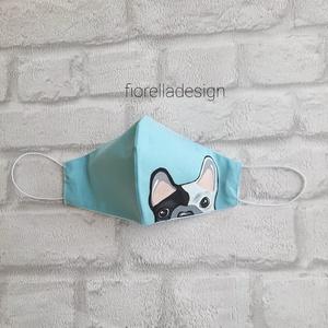 Fiorella Bulldog maszk /kifordítható világoskék  - maszk, arcmaszk - női - Meska.hu