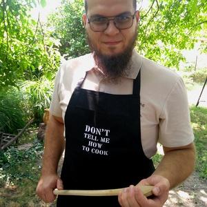 Don't tell me how to cook hímzett kötény, Otthon & Lakás, Kötény, Konyhafelszerelés, Hímzés, Meska