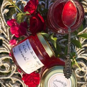 Chilis rózsazselé, Élelmiszer, Lekvár, Tüzes és erotikus, organikus luxus. A nyári kert friss rózsa ellenállhatatlan zamata ötvöződik a chi..., Meska