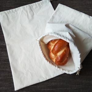 2 db kenyér, pékáru bevásárló zsák, Otthon & lakás, Konyhafelszerelés, Kenyértartó, NoWaste, Bevásárló zsákok, zacskók , Varrás, Eleged van már a sok zacskóból, mindenhol csak azt látod?\nA kenyeres zsákok használatával is csökken..., Meska