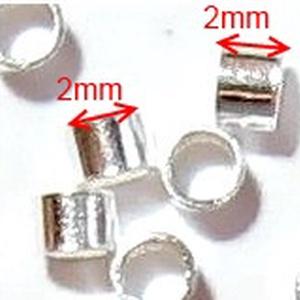 925-ös 2x2mm-es   ezüst köztes / gyöngy / díszitőelem  EKÖ 19 2x2 - Meska.hu