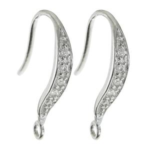 925-ös finomságú sterling  ezüst fülbevaló kapocs EFK A 45/3, Gyöngy, ékszerkellék, Egyéb alkatrész, Ékszerkészítés, Mindenmás, Szerelékek, EFK A 45/3\n---\n925-ös fémjellel ellátott valódi ezüst (bevizsgált) beakasztós fülbevalóalap .\n\n1 pár..., Meska