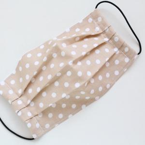 Arcmaszk, szájmaszk, mosható, vasalható, 2 rétegű, 100% pamutvászon leírása (haboskave) - Meska.hu