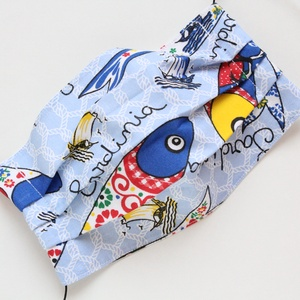 Arcmaszk, szájmaszk, mosható, vasalható, 2 rétegű, 100% pamutvászon, kék alapon halacskás mintával, Ruha & Divat, Maszk, Arcmaszk, Varrás, Arcmaszk, szájmaszk, mosható, vasalható, 2 rétegű, 100% pamutvászon, kék alapon halacskás mintával.\n..., Meska