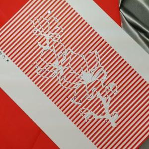 Elegáns nagyméretű piros csíkos strasszos virág képeslap névnapra, anyák napjára, szülinapra : HMB2103_54, Otthon & Lakás, Papír írószer, Képeslap & Levélpapír, Nagy méretű kinyítható üdvözlőlap  kb 23 x 16 cm-es hozzáíllő síznes borítékkal. Használható mint ké..., Meska