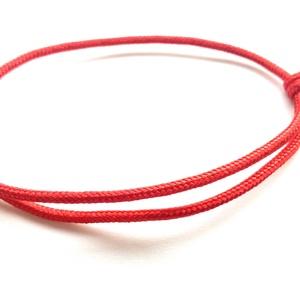 Páros piros karkötő - Védelmező (2db-os csomag), Ékszer, Karkötő, Férfiaknak, Ékszer, kiegészítő, Csomózás, Egyes megfigyelések vagy hiedelmek szerint a vörös szín immunissá tesz bennünket az ártó negatív ene..., Meska
